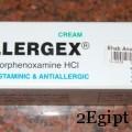 лекарства в египте