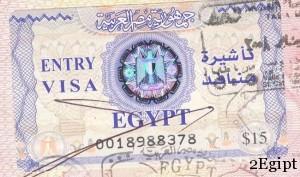 egypt_visa1