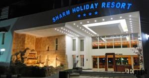закрытие отелей египет