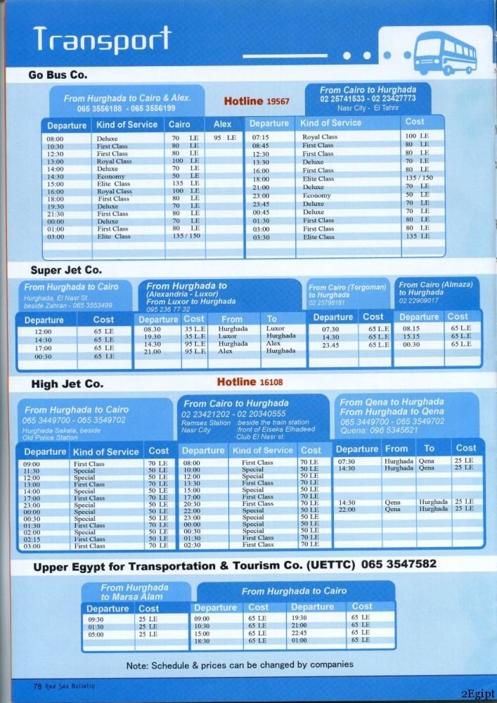 расписание автобусов хургада