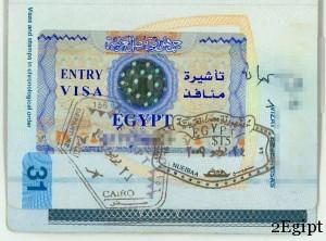 виза в египет россиянам