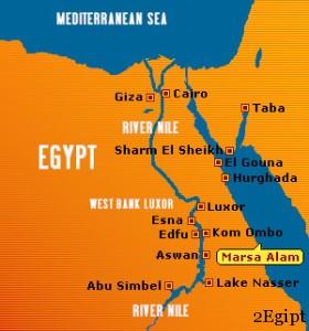 марса алам египет