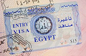 виза в египет 2015